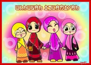 ukhuwah_islamiyah_by_aynt_90-d4xvwxh